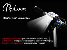 """Электросамокат ProLogix 6.5"""" Black, колеса 6,5"""", мотор 36V 250W, управление с телефона, амортизатор, фото 3"""