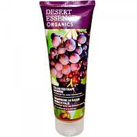 Desert Essence, Органический шампунь с красным виноградом, ( 237 мл )