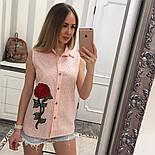 Женская модная летняя рубашка/блуза из прошвы с вышивкой (расцветки), фото 9
