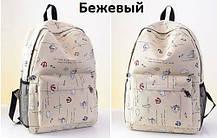 Отличные рюкзаки с узором в кораблики, фото 3