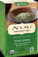 """Органический зелёный чай мате """"Мате лимон"""" Numi"""