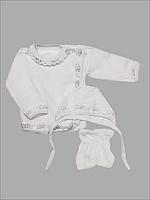 Набор для новорожденных НН-1701