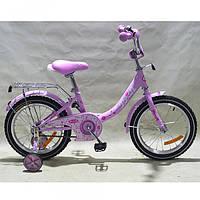Детский двухколесный велосипед Princess G1811 Profi, 18 дюймов