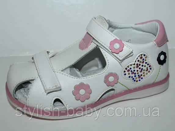 Летняя обувь оптом. Детские босоножки бренда Tom.m для девочек (рр. с 26 по 31), фото 2