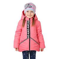 Новая коллекция детских курток!