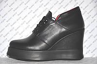 Ботинки женские черные на шнуровке натуральная кожа