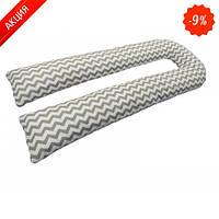Подушка для беременных KIDIGO U-образная Зигзаг (с наволочкой) (Kidigo)