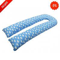 Подушка для беременных KIDIGO U-образная Облака (с наволочкой) (Kidigo)