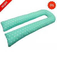 Подушка для беременных KIDIGO U-образная Звезды (с наволочкой) (Kidigo)