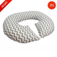 Подушка для беременных KIDIGO Рогалик - Зигзаг (с наволочкой) (Kidigo)
