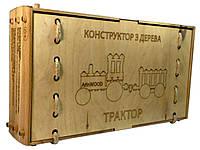 Конструктор из дерева ТРАКТОР 01-108