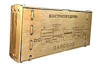 Конструктор из дерева ПАРОВОЗ 01-107