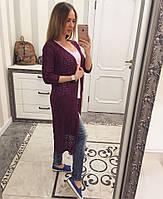 Женский модный летний длинный кардиган (3 цвета), фото 1