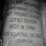 Цинк сернокислый 25 кг оптом и в розницупо низкой цене в разных объемах  с доставкой по Киеву и Украине