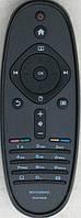 Пульт на телевизор  PHILIPS. Модель RC242254902543