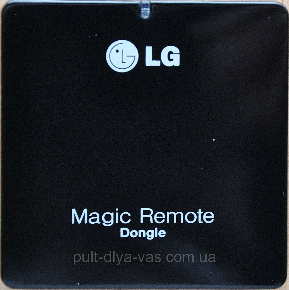 MAGIC REMOTE DONGLE