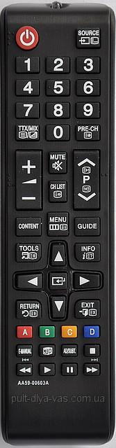 Пульт на телевизор  SAMSUNG. Модель AA59-00603A
