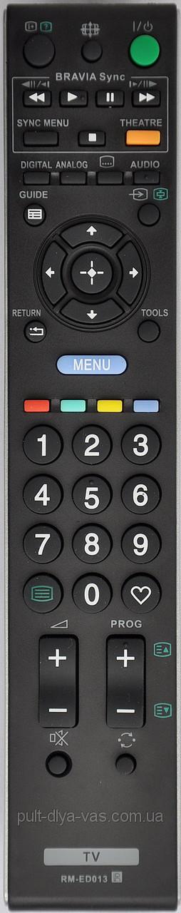Пульт для телевизора SONY. Модель RM-ED013