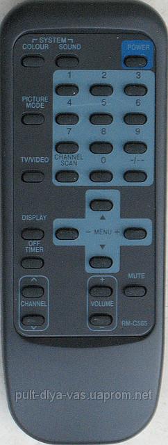 Пульт на телевизор  JVC. Модель RM-C565