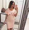 Женское модное платье с воланчиками (в расцветках)