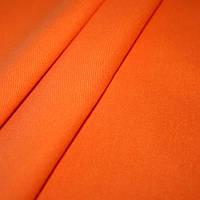 Саржа К1-701 оранжевая 150СМ. (Код товара: 59798)