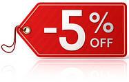 Воспользуйтесь скидкой 5% на все товары вплоть до 5 апреля 2017!
