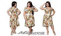 Платье шелк большого размера ( р. 52-58 )