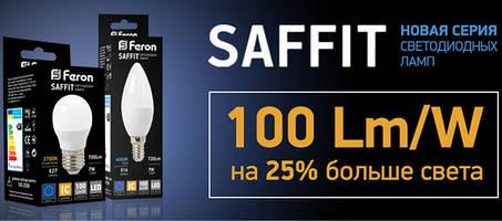 Новая серия светодиодных ламп Feron Saffit