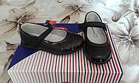 Туфли рр 25-28 Apawwa в 2 цветах