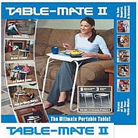 Складной столик универсальный Table Mate 2 Тейбл Мейт 2