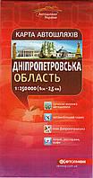 Карта автошляхів. Дніпропетровська область.