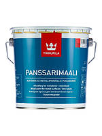 Панссаримаали  -  краска для металических крыш. полуглянцевая. PANSSARIMAALI 2,7 л