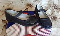 Туфли 35р-22.5 см Apawwa синие супинатор