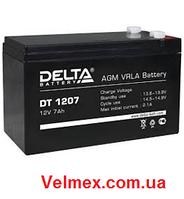 Аккумулятор для мобильных портативных акустических систем Rechargeble BiG Battery 12V 7A