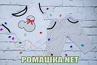 Детский летний костюм р. 110-116 для девочки тонкий ткань КУЛИР 100% хлопок ТМ Ромашка 3565 Белый 110