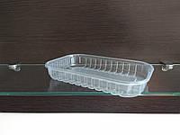 Упаковка для ягод и фруктов, корзинка тара полипропиленовая прозрачная П 1.17.250