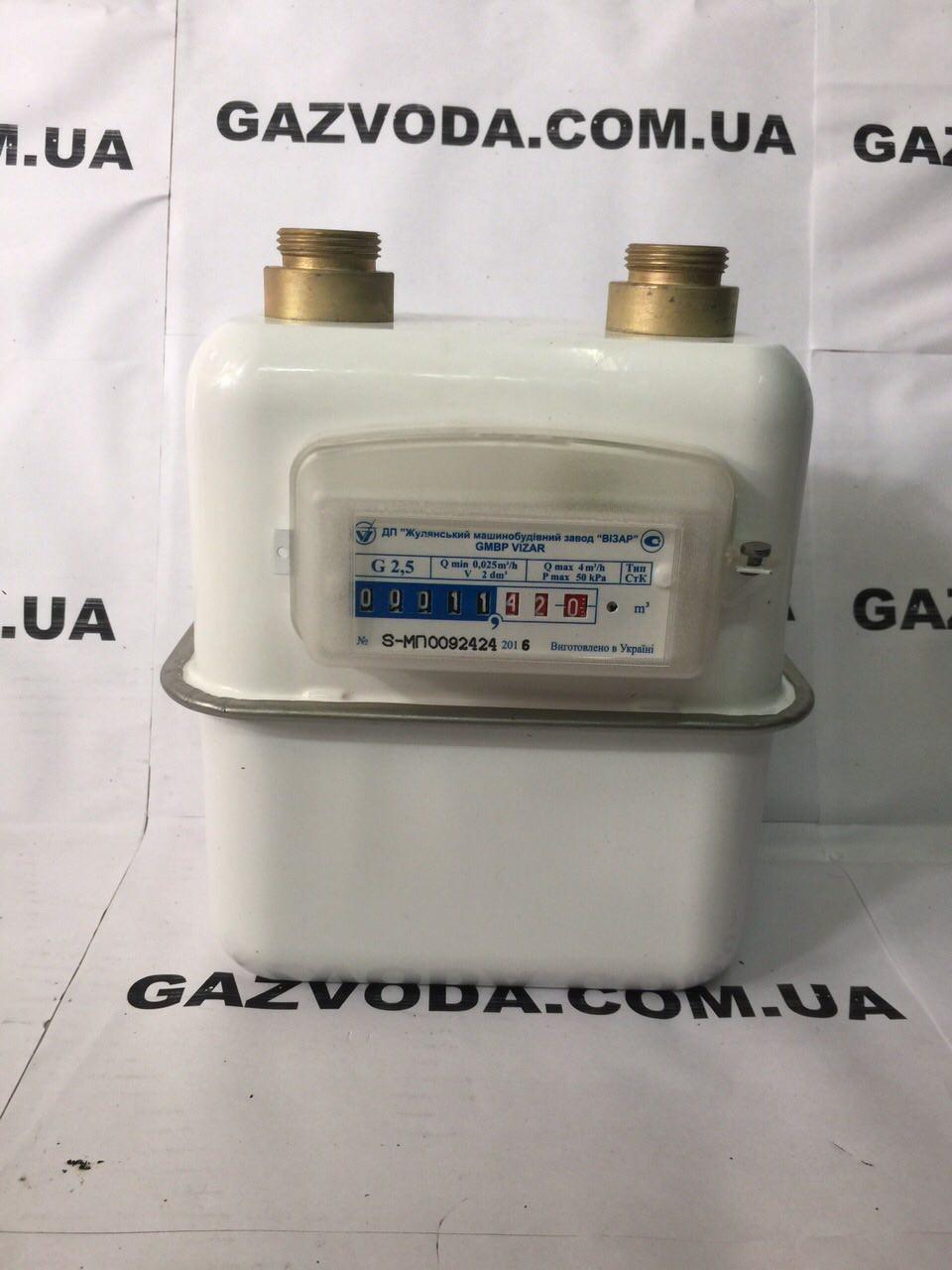 Счетчик газа мембранный Визар G2,5 - GazVodA в Харькове