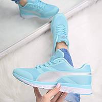 Кроссовки женские Puma голубые, люкс качество