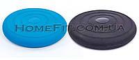 Подушка (диск) балансировочная 34 см (прорезиненная)