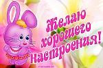 """Интернет-магазин """"Смак 24"""""""