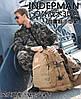 Армійський похідний рюкзак Bulat brown+ПОДАРУНОК (на вибір), фото 4