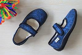 Тапочки в садик для мальчика текстильная обувь тм Виталия Украина размеры с 23 по 27
