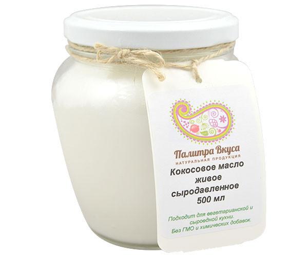 Кокосовое масло живое сыродавленное      500 мл