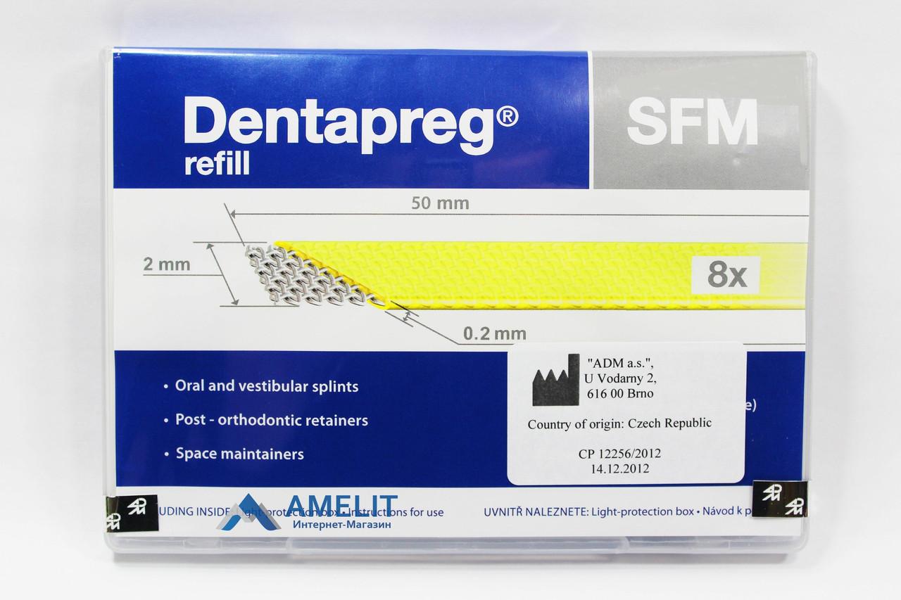 Шинирующая система (лента) Dentapreg ADM (Dentapreg, Чехия), 2мм - Стоматологические материалы, оборудование и инструментарий в Киеве