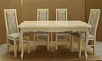 """Стол обеденный """"Royal"""" 1600(+400)*900 слоновая кость, фото 1"""