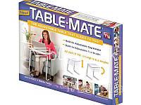 Столик складной универсальный Table Mate Тейбл Мейт с подстаканником