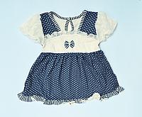 Платье Аринка ПЛ413-20