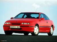 Лобовое стекло Opel CALIBRA ,Опель Калибра 1990-1996-  AGC