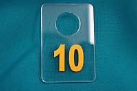 Жетон для гардероба 40_60 мм желтый