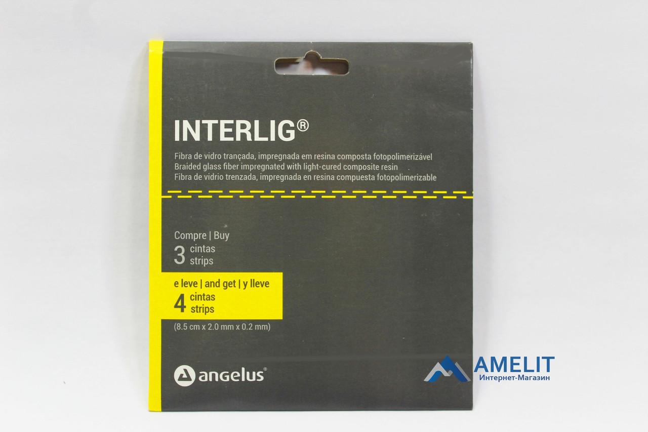 Шинирующая система (лента) Интерлиг (Interlig, Angelus), 85мм/1шт.